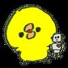 ★8月5日、、Googleトレンド☆このホットワード、 #ボルト 、 #化物語 って、知っていましたか?